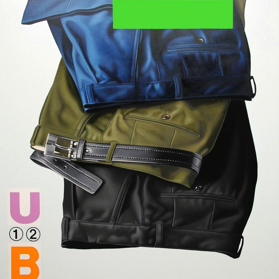Hosen 2, Öl auf Leinwand, 100 x 100 cm, 2016